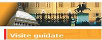 Hotel 4 stelle Torino - Visite Guidate